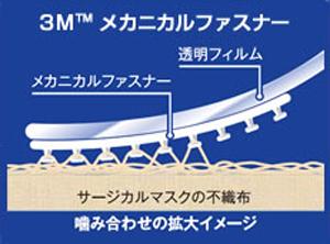 MH026_3.jpg